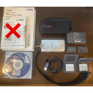 キヤノン(Canon)のCanonキャノンPowerShotS50ジャンク品 バラ売り可能です(コンパクトデジタルカメラ)
