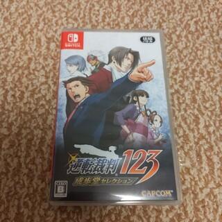 逆転裁判123 成歩堂セレクション Switch