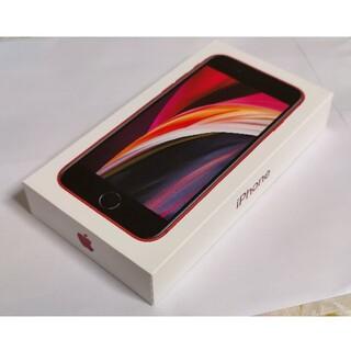 iPhone - 【保証今日】iPhone SE Red 128GB SIMフリー 新品 SE2