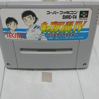 スーパーファミコン(スーパーファミコン)のキャプテン翼Ⅳ(家庭用ゲームソフト)