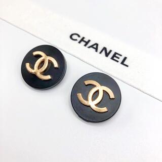 CHANEL - CHANEL 大ボタン 2個 ブラック