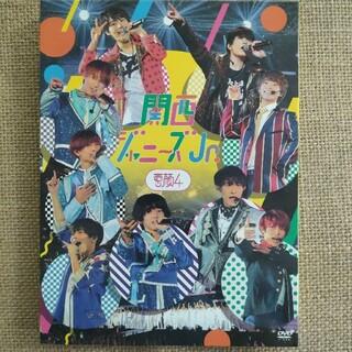 素顔4 関西ジャニーズJr DVD ポストカード付