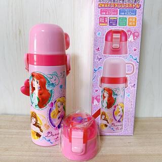 ディズニー(Disney)のプリンセス☆超軽量 470・430ml 2way ステンレスボトル(水筒)