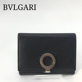 ブルガリ(BVLGARI)のブルガリ リングロゴ 黒色 カードケース(名刺入れ/定期入れ/パスケース)(名刺入れ/定期入れ)