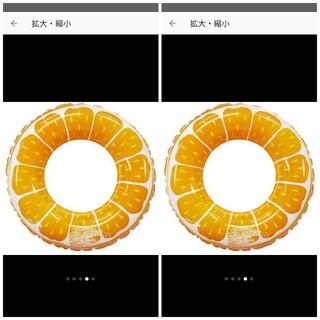 オレンジ2点セット価格 子供用浮き輪(旅行用品)