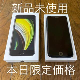 iPhone - iPhone SE 第2世代 (SE2) ブラック 64 GB SIMロック解除