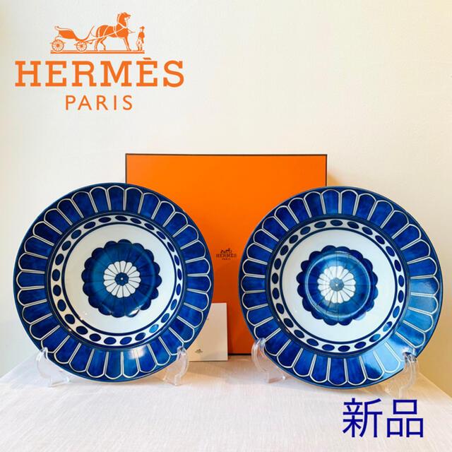 Hermes(エルメス)のエルメス HERMES ブルーダイユール 24cm パスタプレート ペア インテリア/住まい/日用品のキッチン/食器(食器)の商品写真