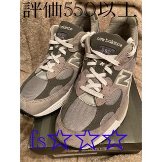 New Balance - アローズ購入 new  balance 992 GR