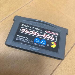 バンダイナムコエンターテインメント(BANDAI NAMCO Entertainment)の【送料込み】GBA ナムコミュージアム(携帯用ゲームソフト)