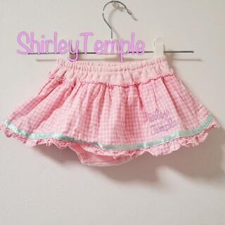 シャーリーテンプル(Shirley Temple)の【F/70-90】シャーリーテンプル スカート パンツ(スカート)
