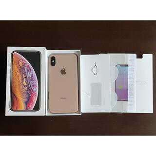 iPhone - Apple iPhone XS 256GB ゴールド sim解除済み