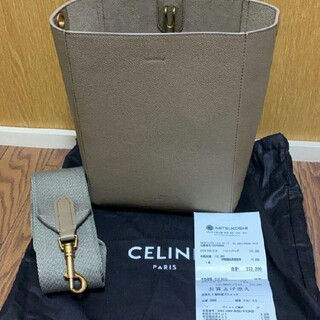 celine - CELINE セリーヌ サングル バケット トープ
