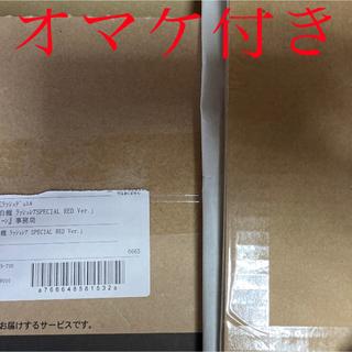 コナミ(KONAMI)の遊戯王 ブルーアイズホワイトドラゴン スペシャルレッドバージョン(シングルカード)