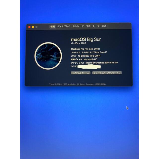 Mac (Apple)(マック)のMacBook Pro 16インチ 2019  スマホ/家電/カメラのPC/タブレット(ノートPC)の商品写真