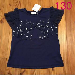 mezzo piano - メゾピアノ 星刺しゅうTシャツ 紺 130