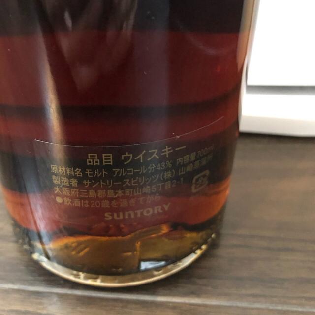 サントリー(サントリー)の新品未開封 山崎25年 化粧箱 外箱付き 食品/飲料/酒の酒(ウイスキー)の商品写真