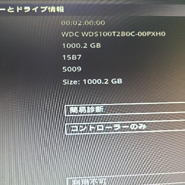 Western Digital  WD NVMe SSD 1TB スマホ/家電/カメラのPC/タブレット(PCパーツ)の商品写真