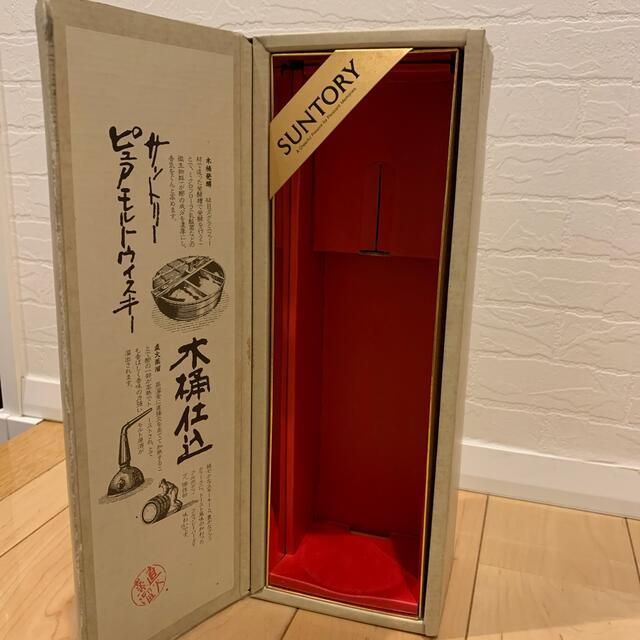 サントリー(サントリー)のサントリー ピュアモルト ウイスキー 木桶仕込 1981 直火蒸留 750ml 食品/飲料/酒の酒(ウイスキー)の商品写真
