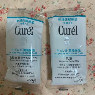 Curel - キュレル 化粧水 乳液 サンプル