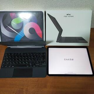 iPad - [超美品]iPad Air4 64GBスカイブルー、Magic Keyboard