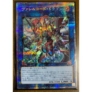 ユウギオウ(遊戯王)の遊戯王 ヴァレルコード・ドラゴン(シングルカード)