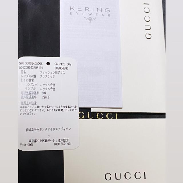 Gucci(グッチ)の8/13まで限定価格GUCCI アビエイターサングラス 登坂広臣着用正規店完売品 メンズのファッション小物(サングラス/メガネ)の商品写真