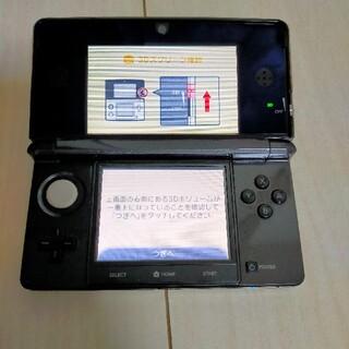 ニンテンドー3DS - 【美品】ニンテンドー3DS キングダム ハーツ 3D
