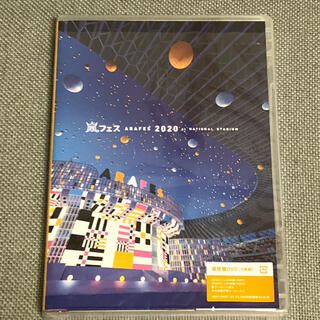 アラシ(嵐)のアラフェス2020 at 国立競技場 DVD 通常盤(ミュージック)