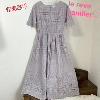 le reve vaniller - 8/1まで値下げ♡ルレーヴヴァニレ♡ワンピース♡刺繍