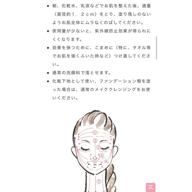 Kanebo(カネボウ)のDEW UVデイエッセンス(40g) コスメ/美容のボディケア(日焼け止め/サンオイル)の商品写真