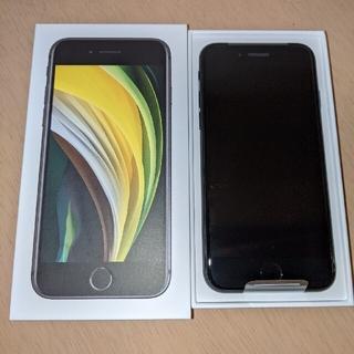 iPhone - 新品未使用 iPhone SE2 black 64g Simロック解除