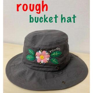rough - お値下げ♡  rough 刺繍 2way ハット グレー