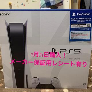 SONY - PS5 通常モデル 新品未使用品 本体 CFI-1000A01 プレステ5