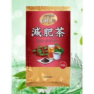 【新品未開封】キャンペーン中!オリヒロ減肥茶