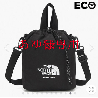 ザノースフェイス(THE NORTH FACE)の新品 ザ ノースフェイス バック (ショルダーバッグ)