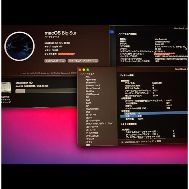Mac (Apple)(マック)のMacBook Air 2020 13インチ M1 16GB/512GB スマホ/家電/カメラのPC/タブレット(ノートPC)の商品写真