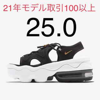 NIKE - ナイキ エアマックス ココ WMNS AIR MAX KOKO 25.0cm
