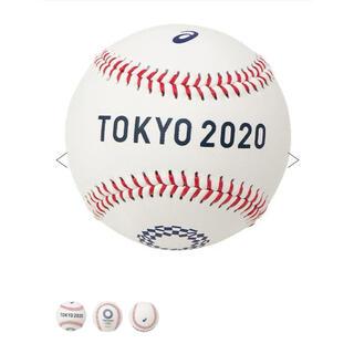 asics - オリンピック公式 野球ボール
