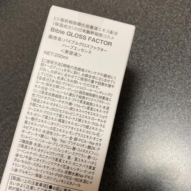 グラントイーワンズ バイブルグロスファクター ハーブエッセンス 200ml コスメ/美容のスキンケア/基礎化粧品(美容液)の商品写真