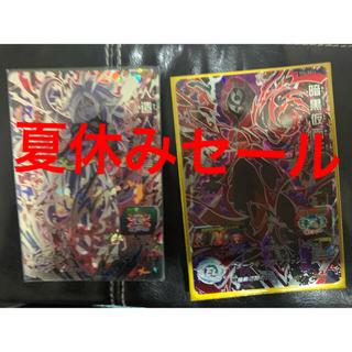 ドラゴンボール - スーパードラゴンボールヒーローズ まとめ売り 暗黒仮面王 人造人間21号