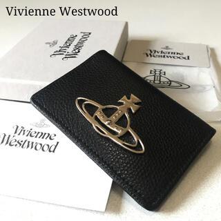 Vivienne Westwood - ☆極美品☆ヴィヴィアン UFO カードケース/名刺入れ/定期入れ/パスケース