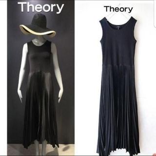 theory - ◆Theory セオリー◆定価35,200円プリーツマキシワンピース ロング丈