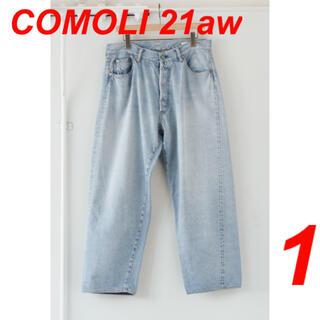 COMOLI - COMOLI 21aw デニムパンツ BLEACH ブリーチ サイズ1