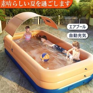エアプール 自動充気 ビニールプール 水遊び 家庭用プール