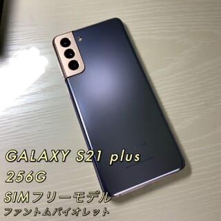 SAMSUNG - Samsung S21Plus 5G 256GB SIMフリー