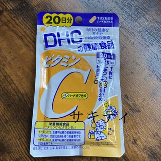 ディーエイチシー(DHC)のクーポン・ポイント利用❣️DHC❤️ビタミンC❤️20日分(ダイエット食品)