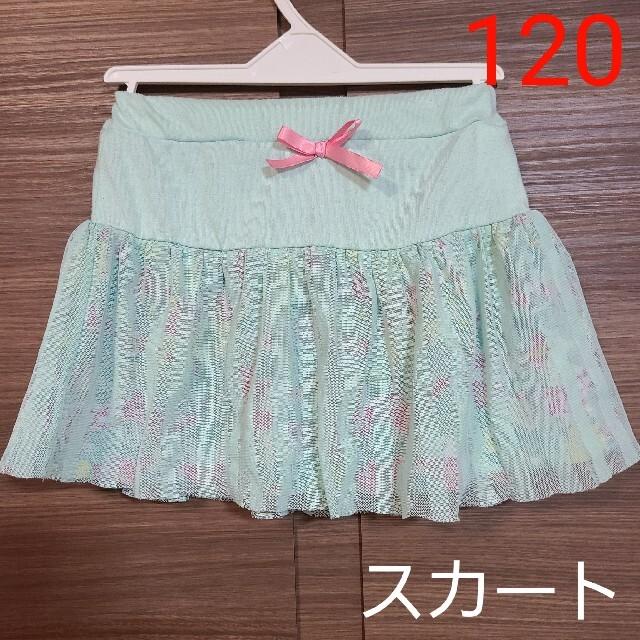 シフォンスカート 花柄 ミント 120 キッズ/ベビー/マタニティのキッズ服女の子用(90cm~)(スカート)の商品写真