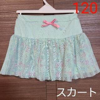 シフォンスカート 花柄 ミント 120