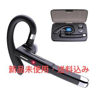 レスイヤホン マイク付き 片耳型 角度自由調整 軽量