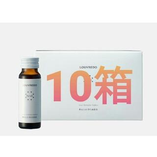 【最安値】10箱☆インナーエステメルモ☆LOUVREDO